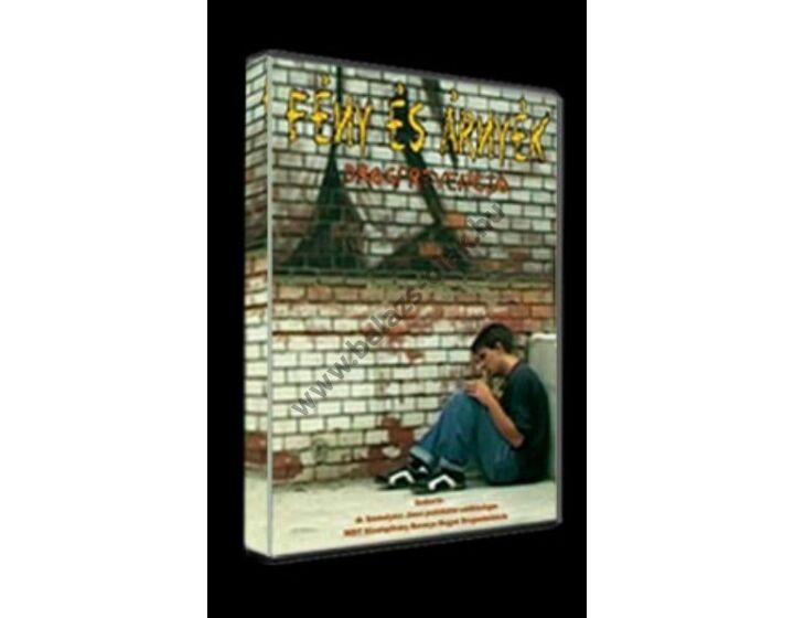 Fény és árnyék - drogprevenciós film (DVD)